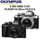OLYMPUS E-M10 MARK II 14-42mm EZ (公司貨)-送64G U3卡+專用鋰電池+UV 保護鏡+防潮箱+乾燥包*4+原廠包+吹球清潔組+保貼