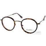 Go-Getter眼鏡 簡約圓框款(琥珀) #GO2018 C05
