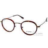Go-Getter眼鏡 簡約圓框款(琥珀-古銅黑) #GO2019 C01