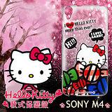 三麗鷗授權正版 Hello Kitty 凱蒂貓 Sony Xperia M4 Aqua 透明軟式保護套 手機殼 (糖果HI)
