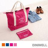 【韓版】DINIWELL旅行多功能衣物、鞋子、拉桿收納單肩收納包《玫紅》