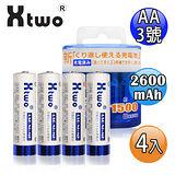 Xtwo 高容量2600mAh低自放AA-3號充電電池(4入)