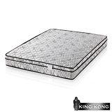 【金鋼床墊】三線高級緹花布加強護背型3.0硬式彈簧床墊-單人3尺