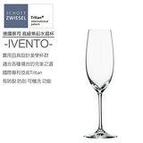 【德國蔡司SCHOTT ZWIESEL】IVENTO水晶玻璃系列香檳杯(228ml) 3入組