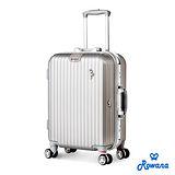 Rowana 美式率性掛扣鋁框行李箱 20吋 (銀色)