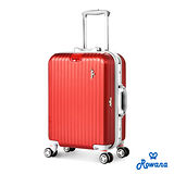 Rowana 美式率性掛扣鋁框行李箱 20吋 (紅色)