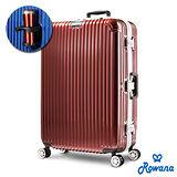 Rowana 凍結時空掛扣PC鏡面鋁框行李箱 29吋 (紅色)