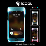 iCOOL Apple iPhone 6s / 6 Plus 5.5吋 來電閃保護殼