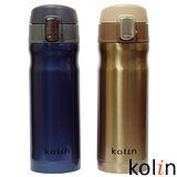 歌林Kolin 304彈蓋式不鏽鋼真空保溫杯450ml(KPJ-SH05G)顏色隨機