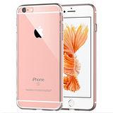 透明殼專家iPhone6/6s 4.7吋透光加強版TPU保護殼(軟殼)