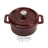 Staub 圓形鑄鐵鍋 琺瑯鍋 搪瓷 10cm 0.25L 石榴紅 法國製造