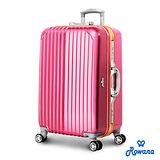 Rowana 金燦炫光PC鏡面鋁框行李箱 25吋 (芭比桃粉)