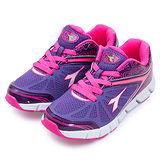 【大童】DIADORA 輕量慢跑鞋 EASY RUN 系列 紫桃粉 2707