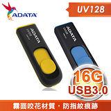 ADATA 威剛 UV128 16G USB3.0 上推式隨身碟《雙色任選》