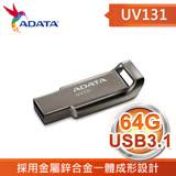 ADATA 威剛 UV131 64G USB 3.0 隨身碟《鉻灰》