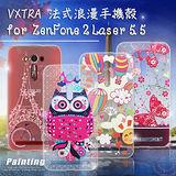 VXTRA ASUS ZenFone 2 Laser 5.5吋 ZE550KL 法式浪漫 彩繪軟式保護殼 手機殼