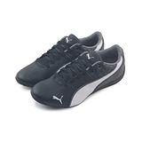 (男)PUMA DRIFT CAT 6 NM 休閒鞋 黑/白-30552301