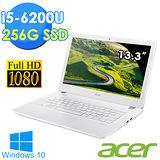 Acer宏碁 V3 13.3吋【1.6KG質感白 Win10】i5-6200U 256GSSD FHD輕薄筆電(V3-372-556K)★10元好運福袋