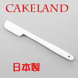日本CAKELAND輕巧一體成形耐熱刮刀