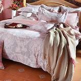 義大利La Belle《伊莎貝拉》單人三件式防蹣抗菌舖棉兩用被床包組