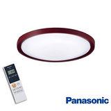 國際牌 LED 41W 仿紅木邊框 遙控 吸頂燈 HH-LAZ404109