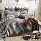 《HOYACASA 時間渡口》單人三件式純棉兩用被床包組(天絲入棉30%)