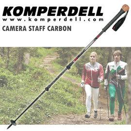 【KOMPERDELL奧地利】CAMERA STAFF CARBON 碳纖維+鈦金快扣 照相登山杖(單支銷售)/Power Lock 1752420-10