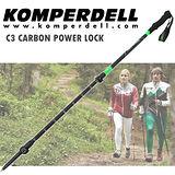 【KOMPERDELL奧地利】C3 Carbon Power Lock 碳纖維強力鎖定 泡棉短握把登山杖(單支銷售)/Power Lock. 1752310-48