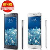 福利品-SAMSUNG GALAXY Note Edge LTE 32G (全新未拆)