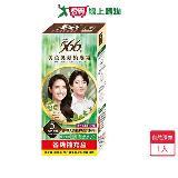 566護髮染髮霜補充盒-5自然深栗