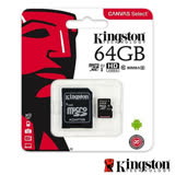 Kingston 金士頓 64GB 80MB/s microSDXC UHS-I C10 記憶卡