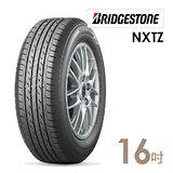 【普利司通】NEXTRY省油節能輪胎(含安裝) 205/60/16