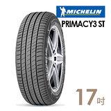 【米其林】PRIMACY3ST高性能輪胎(含安裝) 235/45/17