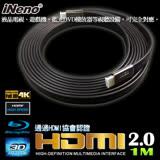 iNeno-HDMI High Speed 超高畫質扁平傳輸線 2.0版-1M