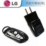 LG 原廠充電組 MCS-04WR2 Micro USB 5V/1.8A G2 D802/G3 D885/G Pro(原廠密封袋裝)