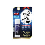 日本Mentholatum濃厚高保濕護唇膏(無香)4.5g