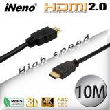 iNeno HDMI High Speed 超高畫質圓形傳輸線 2.0版 10M