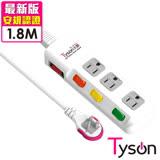 【Tyson太順電業】TS-343AS 3孔4切3座延長線(拉環扁插)-1.8米