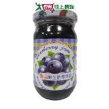 梨山牌野生藍莓果醬260g