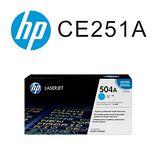 HP CE251A 原廠藍色碳粉匣