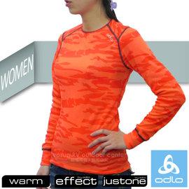 【瑞士 ODLO-送狠大】限量款 WARM EFFECT 女圓領專業機能型銀離子保暖內衣 191991 橘迷彩