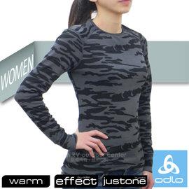 【瑞士 ODLO-送狠大】限量款 WARM EFFECT 女圓領專業機能型銀離子保暖內衣 191991 黑迷彩