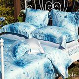 Tonia Nicole東妮寢飾 奧蘿拉100%天絲印花被套床包組(雙人)