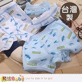 魔法Baby 男童內褲 台灣製純棉平口內褲四件一組 k44102