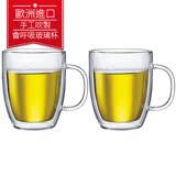 丹麥Bodum BISTRO雙層附把玻璃杯450CC(一盒二入) 送YOYO金屬濾茶網