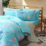 GOLDEN-TIME-海豚的郊遊日-純棉-雙人四件式兩用被床包組