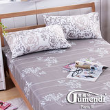 【法國Jumendi-玫瑰序曲】台灣製活性柔絲絨單人二件式床包組