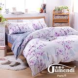 【法國Jumendi-花境私語】台灣製活性柔絲絨單人三件式被套床包組
