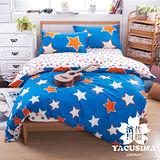 【日本濱川佐櫻-美式活力】台灣製雙人四件式精梳棉兩用被床包組