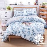 【日本濱川佐櫻-純淨花趣】台灣製加大四件式精梳棉兩用被床包組